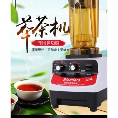 Máy đảo trà, Máy xay đa năng trà sữa Blenders S - 816 Có Sẵn ( Giá Rẻ Nhất )