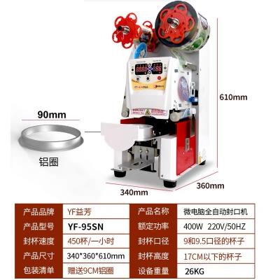 Sửa Máy Dập Nắp Cốc Tự Động Yifang đài loan lấy ngay 24/7 tel 0974135333